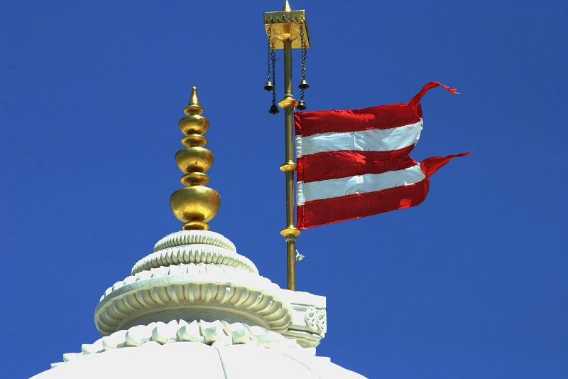 Mandir Dome and Flag    (click for previous picture)