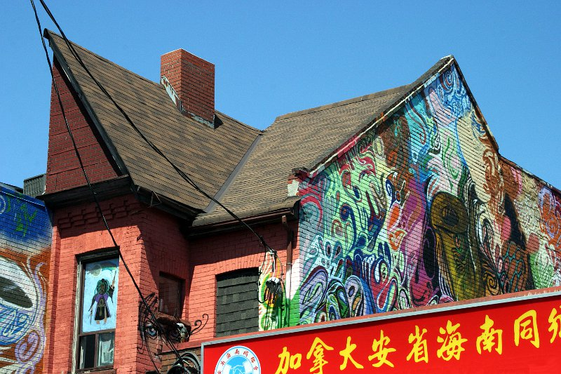 Kensington Market half roof 1    (click for previous picture)